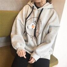 2017 autumn and winter new cute unicorne print bat sleeves hoodie  loose  sweatshirt woman