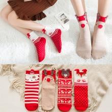 2019 new 1 pair women cotton socks 3d cartoon Red dog elk bear fox Christmas socks for spring autumn