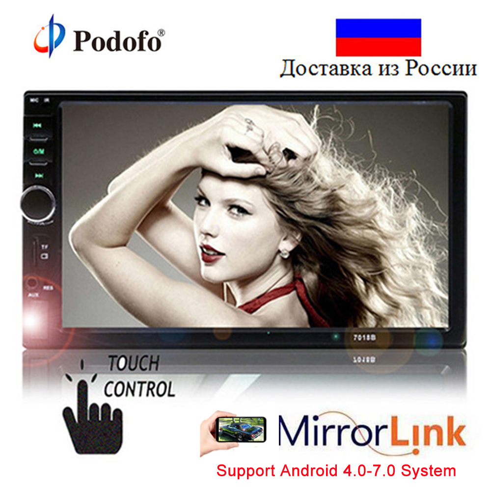 "Podofo 2 din Car Stereo 7"" HD Car Radio Bluetooth FM Audio MP5 Player 2din Autoradio Support Rear View Camera 7018B Radio Car(China)"