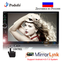 Podofo 2 din Car Stereo 7 HD Car Radio Bluetooth FM Audio MP5 Player 2din Autoradio Support Rear View Camera 7018B Radio Car