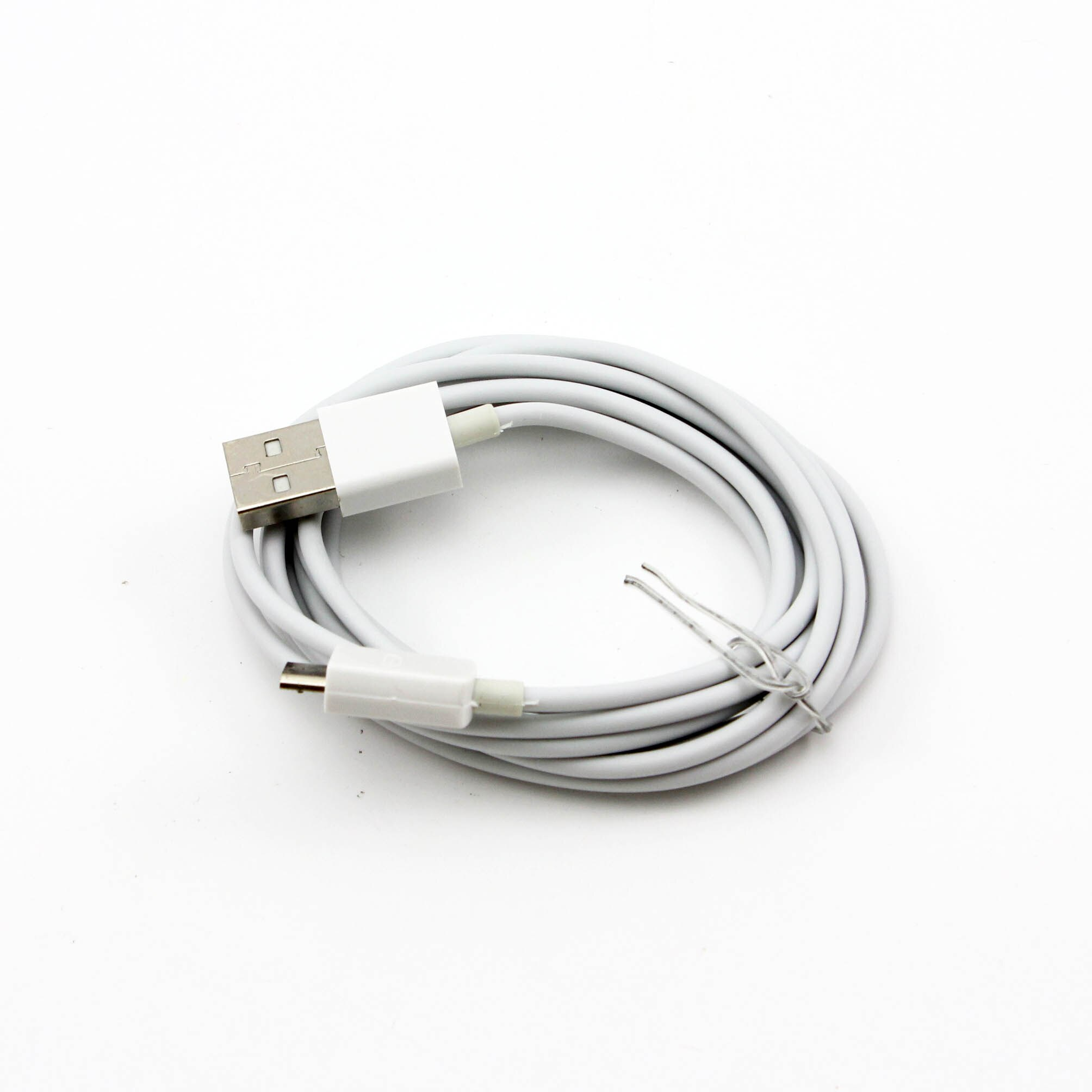 SCO White 2M/6FT Micro USB Sync Data Charger Cable Cord For HTC OneX Nokia Lumia 900
