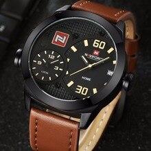 Naviforce top brand luxury watches men Multiple time zone quartz wristwatches fashion casual analog male clock relogio masculino