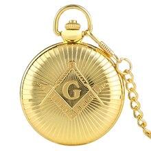 "Luxury Golden Big ""G"" Masonic Free-Mason Freemasonry Jewelry Quartz Pocket Watch Fob Watches Pocket Chain Gifts Relogio De Bolso"