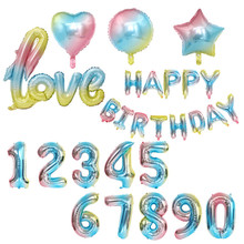 16 Inch Rainbow Gradient Foil Balloons Happy Birthday Number Party Baby Shower Decor Helium Ballon Decoration