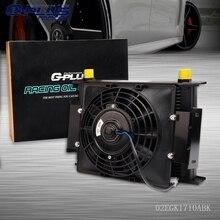 25 ряд 10AN Универсальный Двигатели для автомобиля Трансмиссия маслоохладитель + 7 «Fixed Вентилятор охлаждения комплект