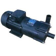 Engineering Plastic Magnetic Pump 16CQ-8F