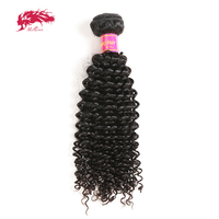Ali Queen Hair Products Mongolian Afro Kinky Curly Virgin Hair Natural Color 100% Human Hair Bundles 1 Piece With Free Shipping
