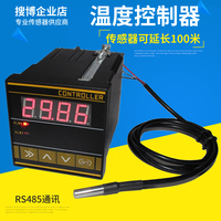 Search Bo temperature controller thermometer DS18B20 sensor SWITCH display instrument collector module factory direct sales