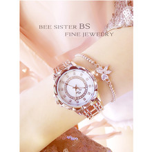 New Hot Ladies Imported Quartz Movement Watch High-end Linked Custom Full Diamond Female