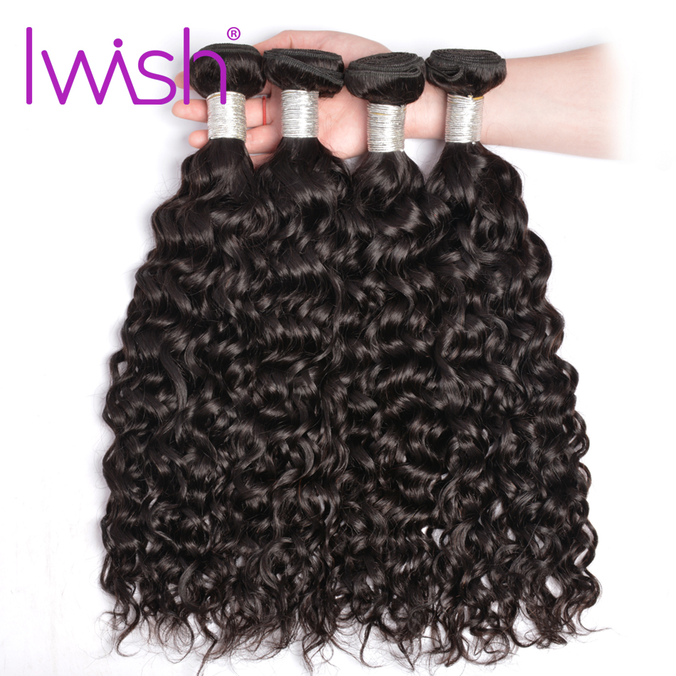 Brazilian Water Wave Hair 4 Bundles 10-28 100% Human Hair Weave Extensions Natural Black Iwish Remy Hair Weave Can Be Bleached