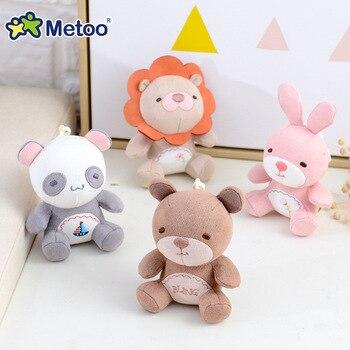 Мягкая плюшевая мини-кукла Metoo 2