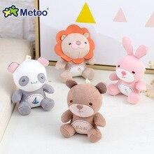 Кукла Metoo, мягкие игрушки для девочек, Маленькая подвеска, милый плюшевый кролик, мягкие Мультяшные животные для детей, Рождественский подар...