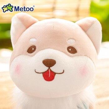 Милая плюшевая собака Metoo 5