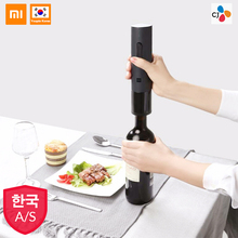 Mijia Huohou Automatic Red Wine Bottle Opener Electric Corkscrew Foil Cutter Cork Out Tool 6S Open 550Mah Battery