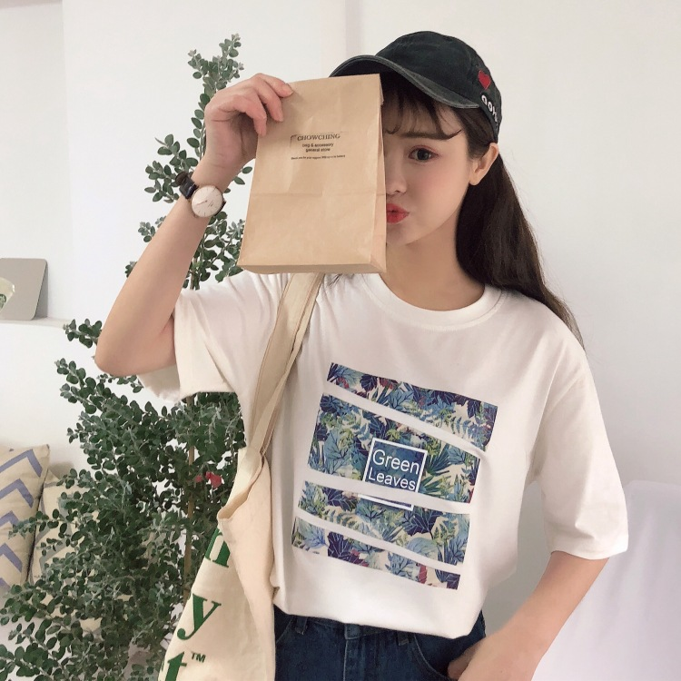 Green Leaves Lettering Print Aesthetic Womens Graphic Tees Tumblr Popular Shirts Black or White Perfect Gift Unisex T Shirt