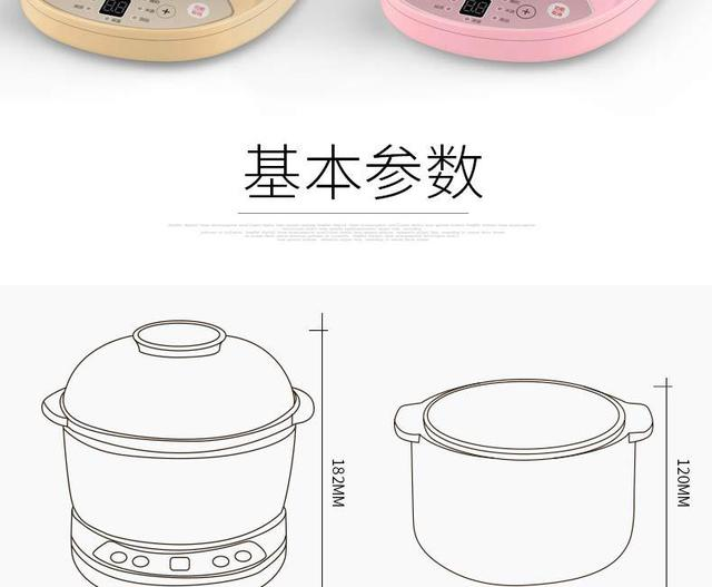 Full automatic keep warm ceramic electric Slow Cookers slow pot  overnight slow cooker  ceramic bear  ceramic stew pot braised 6