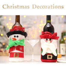 (Ship from US) xmas decorations for home christmas cover wine bottle bag  christmas table decor bottle cover merry christmas decoration white d62464878c971