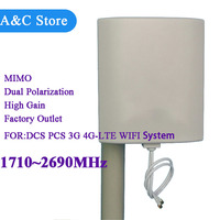 3g 4g LTE antenna 1710 2690mhz 8dBi panel mimo antenna outdoor 4g antenna high gain factory outlet wholesale 10pc/lot