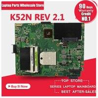 האם מחשב נייד Asus K52N משלוח חינם