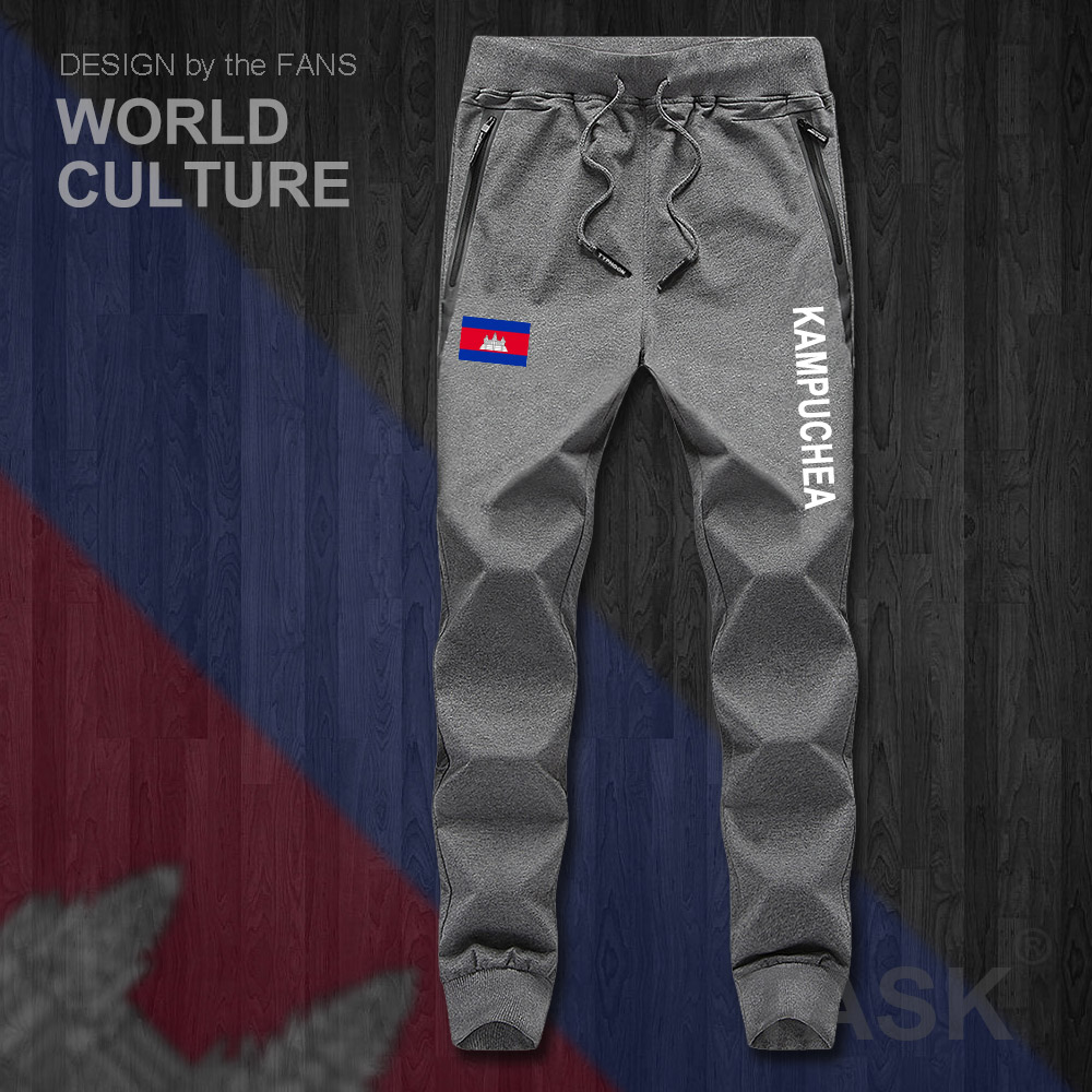 Cambodia Kampuchea KHM Cambodian Khmer Mens Pants Joggers Jumpsuit Sweatpants Track Sweat Fitness Fleece Tactical Casual Nation