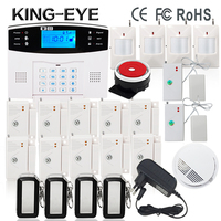433 MHz Wireless GSM Sms Alarm System Home Security Kit Russian Voice Prompt Wireless With PIR