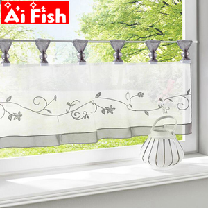 Terri Embroidery Curtains Fabr