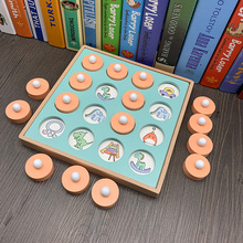 JaheerToy Memory Game Puzzle of Wooden Toys for Early Childhood Education Ghess Game все цены