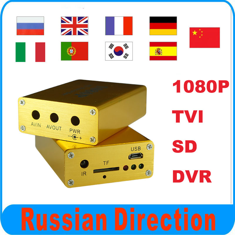 1CH HD 1080P TVI SD DVR,for car,taxi,mobile home car,mini bus used.can choose home power adapter or car cigarette charger моторное масло лукойл genesis armortech 5w 40 4л синтетическое