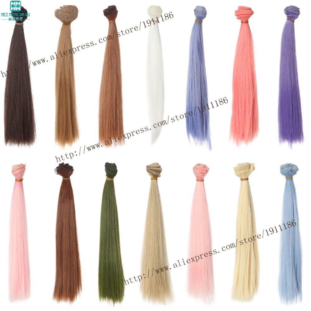 25cm*100cm Doll Wigs BJD/SD doll hair DIY High-temperature Wire Many colors Straight hair Wigs Free shipping (1)