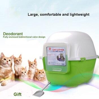 Indoor Large Pet Dog Toilet Cats Training Pet Potty Closed Litter Box Kedi Kumu Clean Up Areia Gato Pets Products 90Z2010