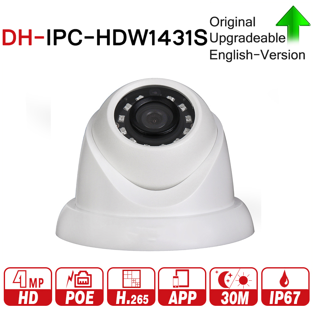 DH Original IPC-HDW1431S with logo 4MP Mini Dome IP Camera Day/Night Infrared CCTV Camera Updateable POE IP67 Security Camera brand 4mp bullet camera ipc hfw1431s wdr day night infrared cctv poe camera support ip67 waterproof security camera system