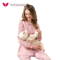 YATEMAO New Maternity Nursing Pajama Set Pregancy Sleepwear Lounge Women Maternity Clothes Breastfeeding Pyjama Set Long Sleeve