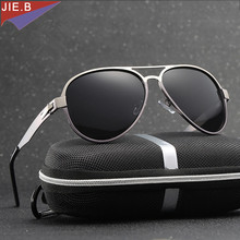 Men 2017  Polarized Sunglasses Driving Outdoor Sports Eyewear Sun Glasses