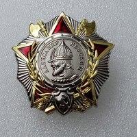 WW2 UDSSR CCCP Sowjet Alexander Nevsky Medaille Abzeichen 32334 Alexander III Gedenk Ehre Medaille Souvenir