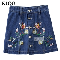 KIGO Plus Size High Waist Denim Skirts Womens 2018 Summer Embroidered Short Mini Jeans Skirt Button