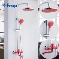 Frap Новый 1 компл. красный ванная комната набор для ванны и душа латунь Chrome Настенный смеситель для душа воды для ванной душ системный кран F2443