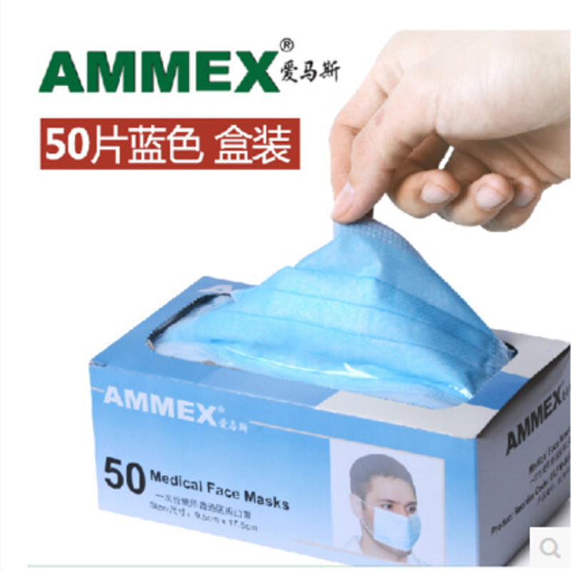 Ordinary Blc Medical Ammex Disposable Elfm Mask-in Masks face