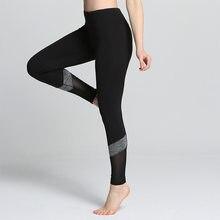 d646e30be5a38 2018 Women Sport Leggings High Waist Fitness Running Leggings Bodybuilding  Clothes for Women s Body Shapers Sexy Yoga Leggings