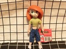 Kim Doll