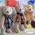Venta caliente Activo articulaciones oso de peluche de peluche de felpa juguetes para bebés de juguete niños regalo de cumpleaños
