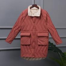 2019 Women Solid Ultra Light Down Jackets Autumn Winter Thin