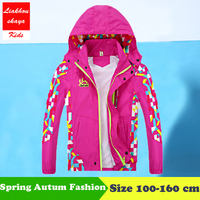 2017 Spring Children Girls Jacket Outerwear Double Deck Waterproof Windproof Hooded Coats For Girl 4 15Y