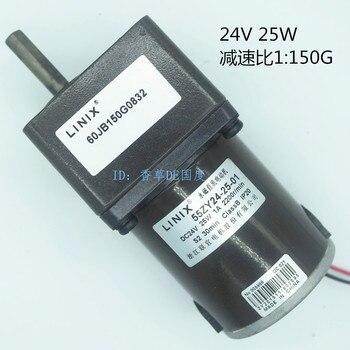Deceleration LINIX DC Gear Motor  55ZY24-25-01  5G  7.5G  10G  12.5G   15G   18G   20G   25G   30G