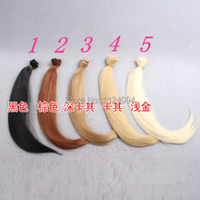 5Pcs lot NEW 25 100CM High temperature Wire Handmade Doll Hair Wigs 1 3 1 4
