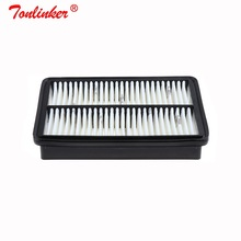 Air Filter 28133 08000 1Pcs For KIA Cerato 1.5 1.6 2.0 CRDi 2005 /SPORTAGE (JE,KM) 2.0CRDi 2.7 V6 4WD 2004 2005 2006  Car Filter