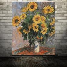 Sunflower by Claude Monet