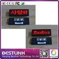 LED emblema conhecido Rolagem sinal publicidade/cartão de visita da mostra tag Display Digital Inglês-língua muti cartão de nome