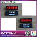LED name badge sign Scrolling advertising/business card show display tag Digital Display English muti-language name card