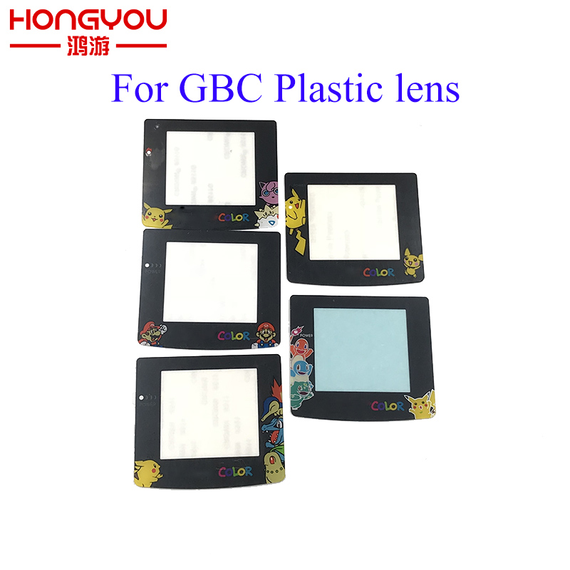 50PCS For GBC Limited Edition Plastic Lens Plastic Screen Lens Protector For Nintendo GameBoy Color GBC