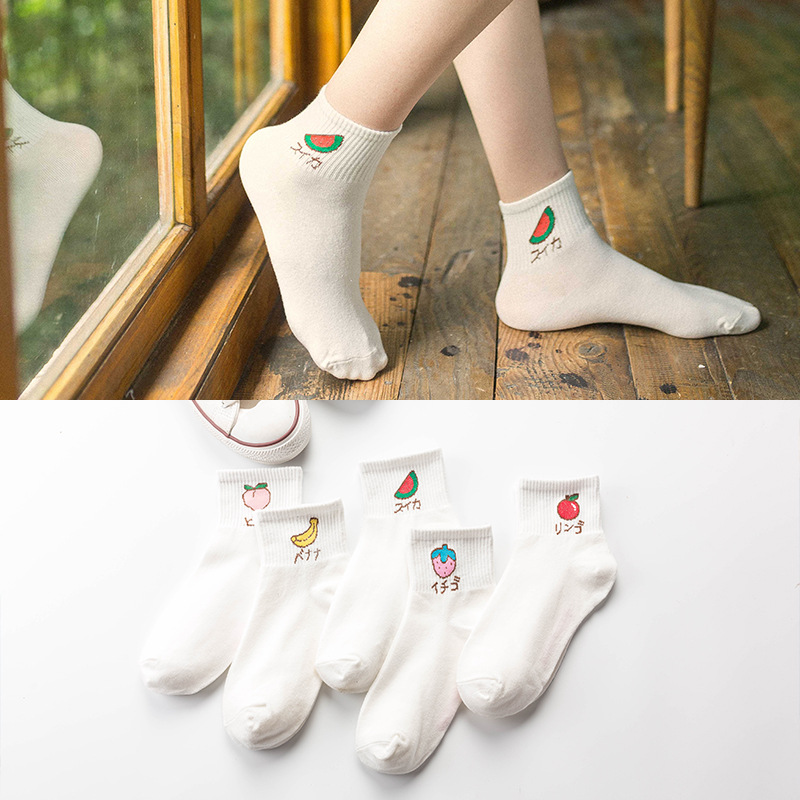La MaxPa 5pairs spring summer fresh fruit boat socks white soft cotton socks breathable Promotion women's travel Hosiery k776